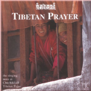 Tibetan Prayer - Tibetan Nuns